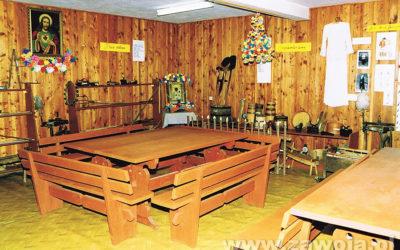 Izba Regionalna w Szkole Podstawowej nr 5 w Zawoi Gołynia